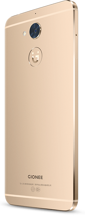 Gionee S6 Pro 2