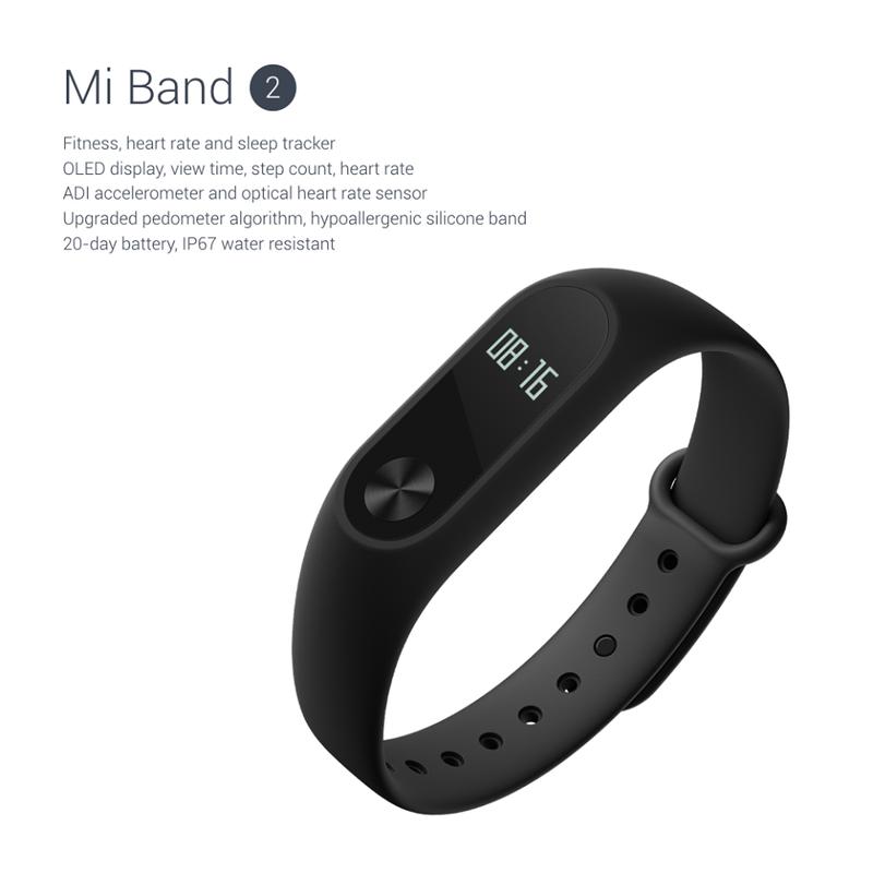 Mi Band 2 Adobe