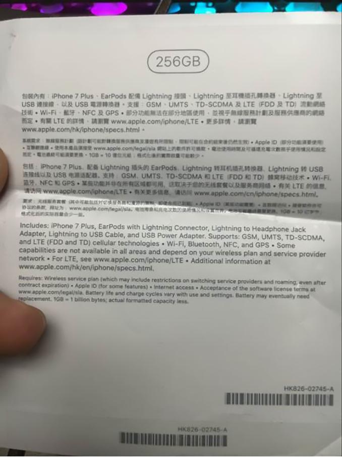 iPhone 7 256GB Leaked IB