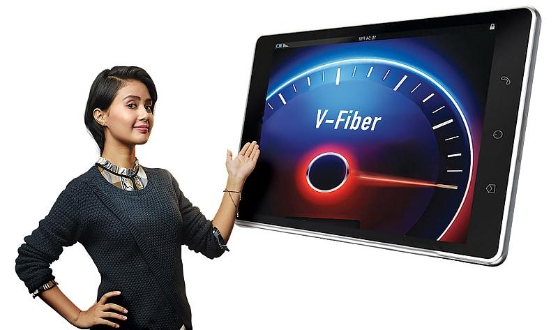airtel-v-fiber