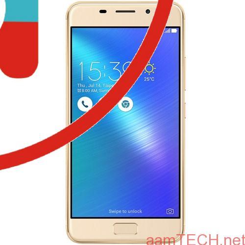 Zenfone 3S Max FV