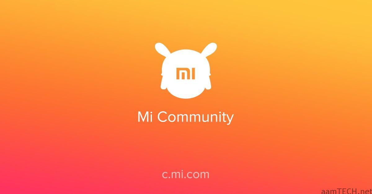 mi community   aamtech