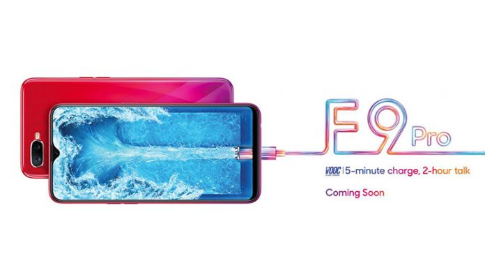 How To Watch Oppo F9 Pro Launch Event Live Stream in India