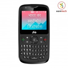 JioPhone 2 Price, Specifications and Flash Sale in India