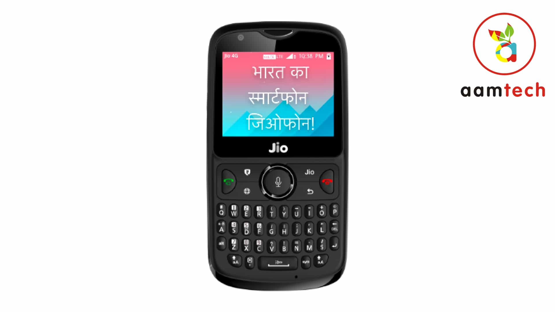 jiophone 2 price and specifications in india. Black Bedroom Furniture Sets. Home Design Ideas