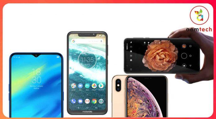 5000mAh Best Battery Smartphone Under 15000 in India