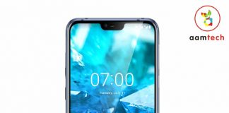 Nokia 7.1 Price, Specifications and Releae Date in India APS