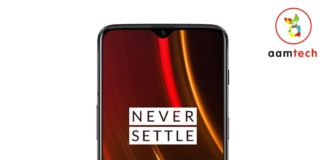 OnePlus McLaren Edition Specifications and Price in India 1