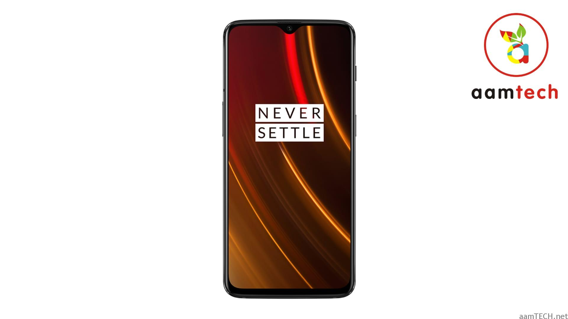 oneplus mclaren edition price in india