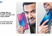 Vivo V15 Pro To Launch Today In India: Livestream, Specifications and More