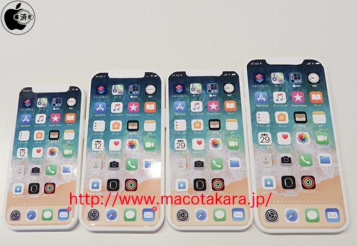 Japanese Site reveals redesigned 2021 iPhone 13 Models