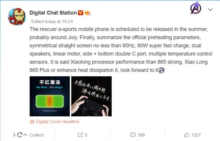 Lenovo Legion Gaming Phone To Have Snapdragon 865 Plus SoC 1