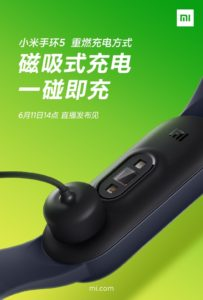 Mi Band 5 To Have Magnetic Charging Feature 1