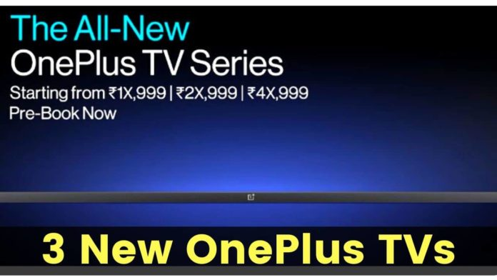 OnePlus TV Series To Have Starting Price of Under Rs. 20,000