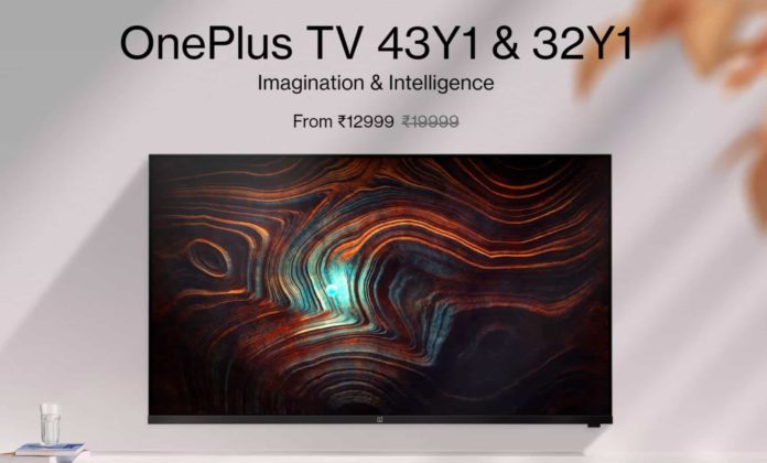 OnePlus TV Series Launched in India: Learn More About Price, Features and Specifications
