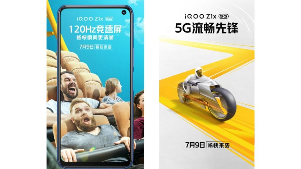 iQOO Z1x 5G To Launch On July 9 Official Update