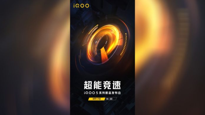 iQOO 5 Series To Launch On 17th August iQOO Confirms Launch Date